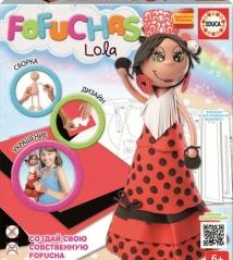 Кукла Fofucha Lola