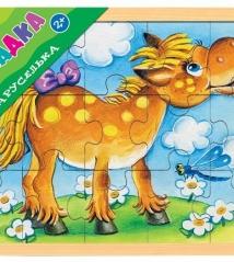 Рамка-вкладыш Step puzzle Каруселька Лошадка
