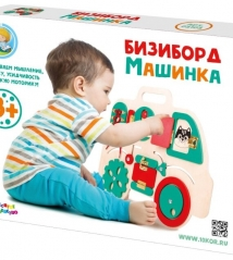 """Развивающая игрушка. Бизиборд """"МАШИНКА"""""""
